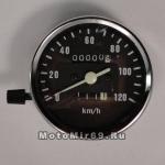 Спидометр Альфа механический (120 км/ч)