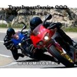 Наклейка на ноутбук/планшет/монитор с эффектом 3D(13', 17' 2 мотоциклиста на красном и синем байке)