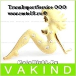 Наклейка объемная (мото/авто или по желанию), металл, 1517 SEXY Girl (под золото), стильная