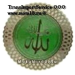 Наклейка Оберег с арабской надписью (GPA 5712)