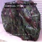 Чехол для СНЕГОХОДА 270x190x132, прочная спец. ткань, мешочек.xSx