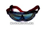 Очки Koestler SD-887 синие