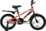 Велосипед 16'' NOVATRACK JUSTER (торм.нож.,защта А-тип, пластик.крылья) оранжевый, 134038